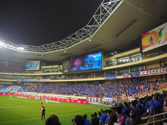 Shanghai Hongkou Football Stadium