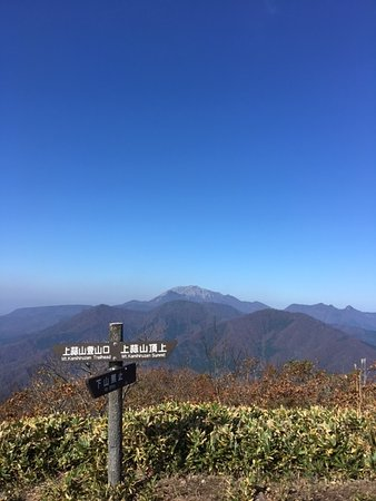Chugoku, Japan: 上蒜山山頂付近
