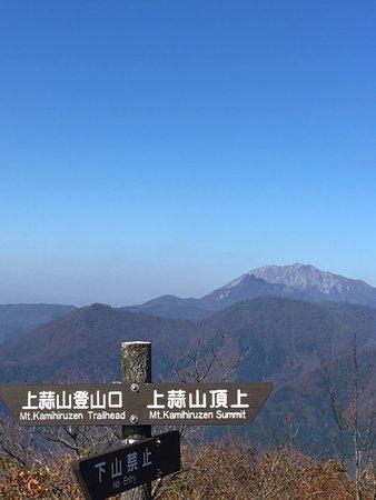 Chugoku, Jepang: 上蒜山山頂付近