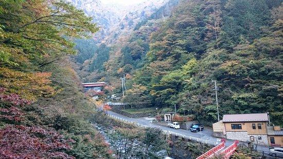 Umegashima Onsen