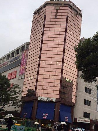 Cocolia Tama Center