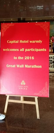 Capital Hotel Beijing : Great Wall Marathon