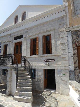 Πόθια, Ελλάδα: the entrance