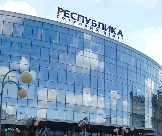 Shopping Center Respublika
