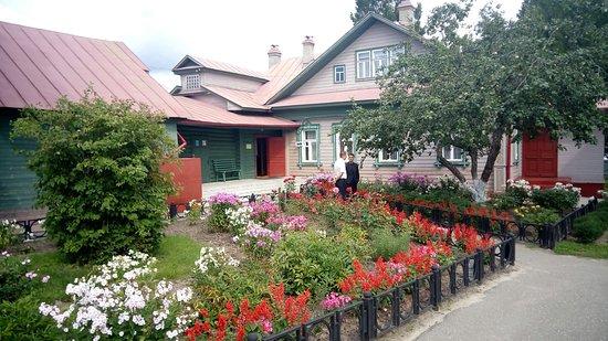 Museum of Valery Chkalov