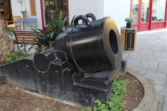 Πολεμικό Μουσείο Ναυπλίου