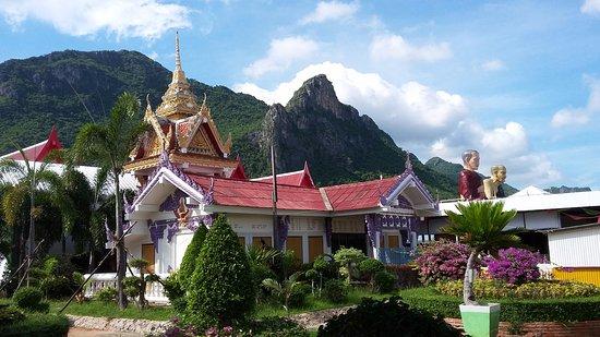 Kui Buri, Thailand: suite