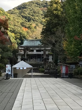 ‪Former Site of Inaba Shrine‬