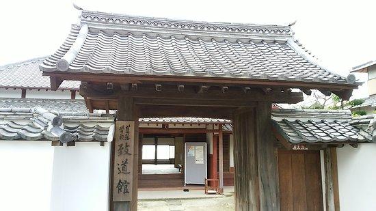 Chido-kan