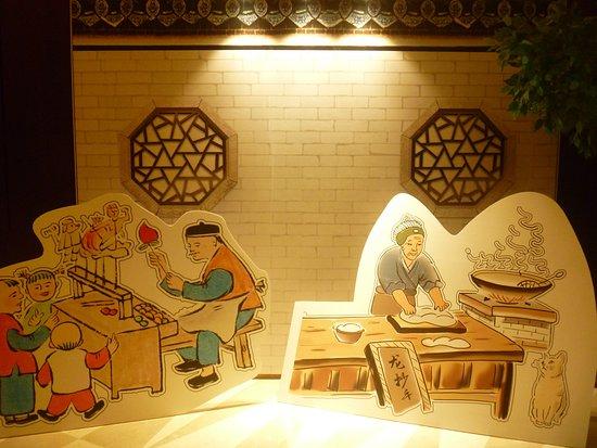 Minshan Hotel: ロビー