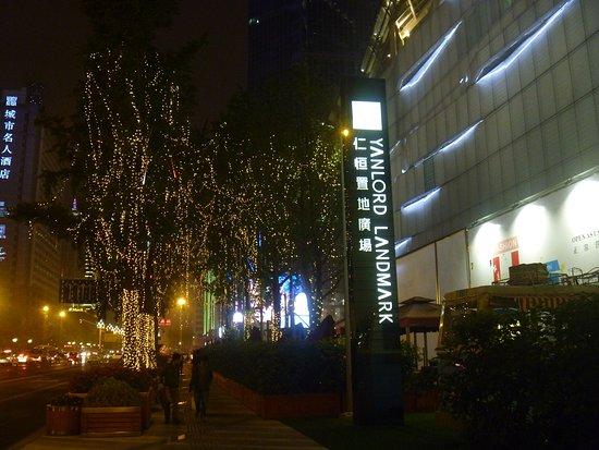 Yanlord landmark Plaza