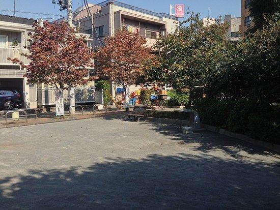 Gohongi Fureai Machikado Park