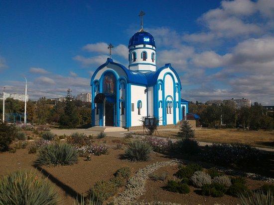 Bender, มอลโดวา: Церковь Иоакима и Анны