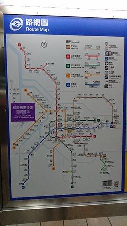 捷運路線圖 Picture of Taipei Metro System Zhongshan District