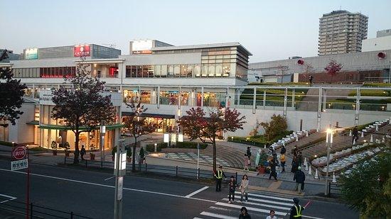 นาโกย่า, ญี่ปุ่น: 星ヶ丘テラス