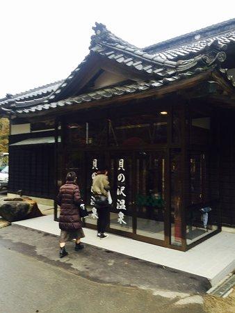 Kainosawa Onsen