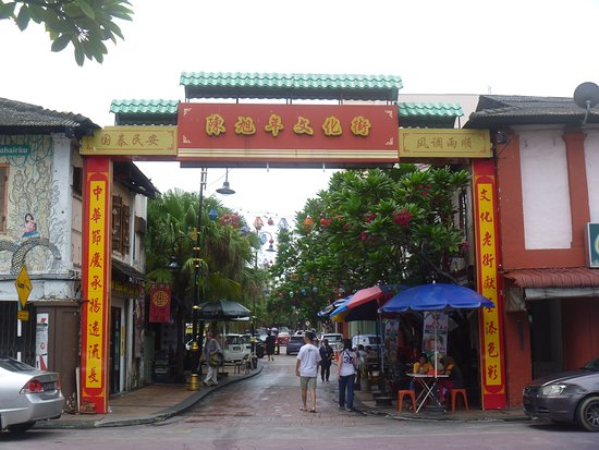Photo of Monument / Landmark Tan Hiok Nee heritage Street at Tan Hiok Nee Heritage Street, Johor Bahru, Malaysia