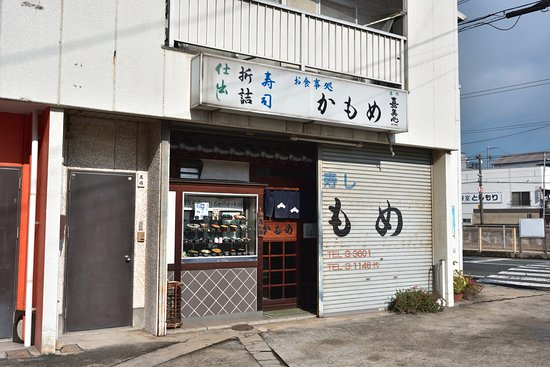 Kasaoka, Japan: まだ開店前です