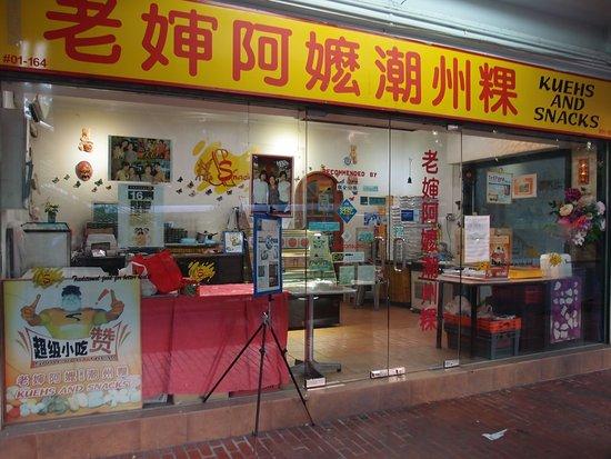 Ah Shen Ah Mah Teochew Kuehs and Snacks, Singapore - Alexandra Hill -  Restaurant Reviews, Phone Number & Photos - Tripadvisor