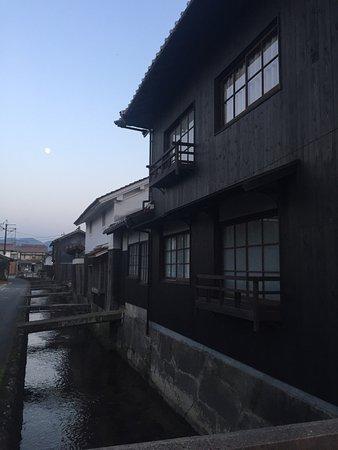 Kurayoshi, Giappone: photo0.jpg