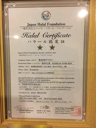 Asakusa Sushiken: photo1.jpg