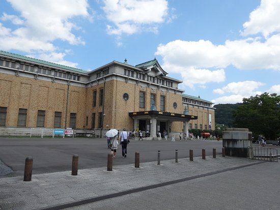 ‪Kyoto Municipal Museum of Art‬