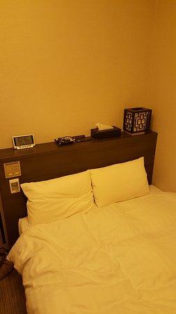 Hotel Dormy Inn Nagasaki Image