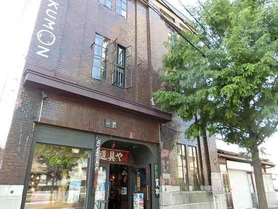Former Maebori Store