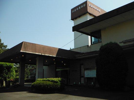 Beppu Art Museum