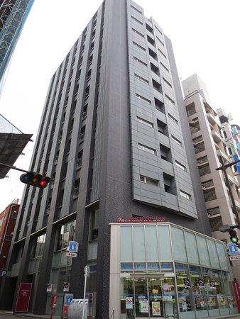 نيشيتتسو إن كاماتا