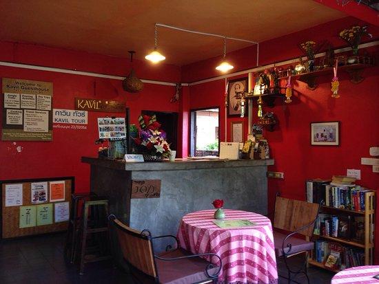 Kavil Guesthouse: photo0.jpg