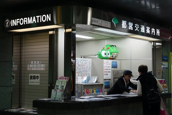 Toei Transportation Information Center