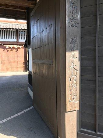 那珂市, 茨城県, お昼は満席ですが、待ち時間にとなりのお店でビールや日本酒を飲みながら待つことができます