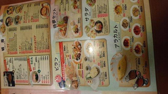 Kobayashi, Japan: DSC_0109_large.jpg