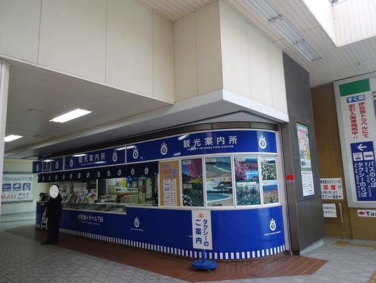 Izukyu Shimoda Station Tourist Information Center