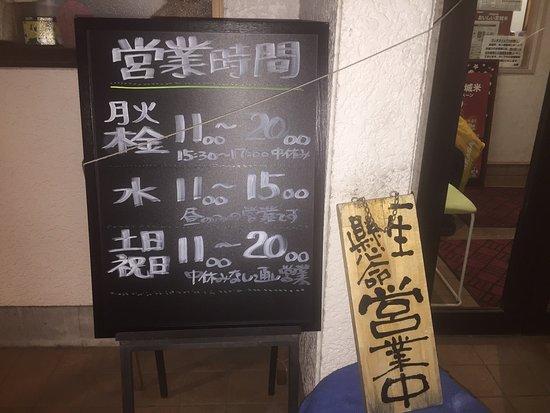東松島市照片