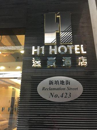 H1 Hotel: Hotel Entrance