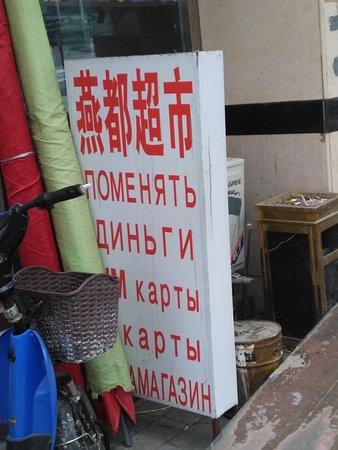 Rongbao Hotel: IMG_20161113_161812_large.jpg