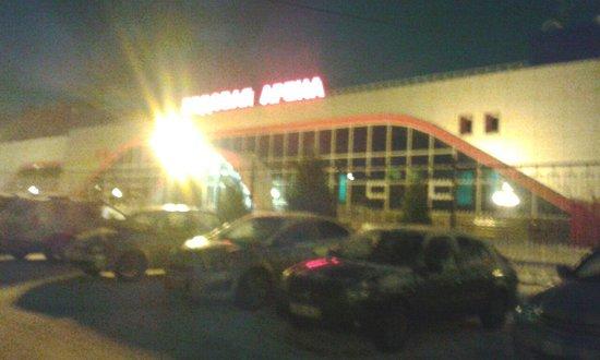Ledovaya Arena