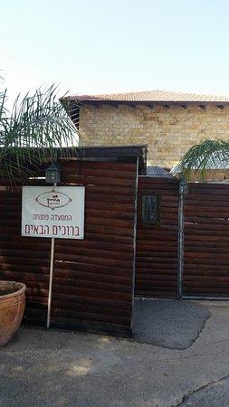 Kfar Kish, Israel: סירין: כניסה