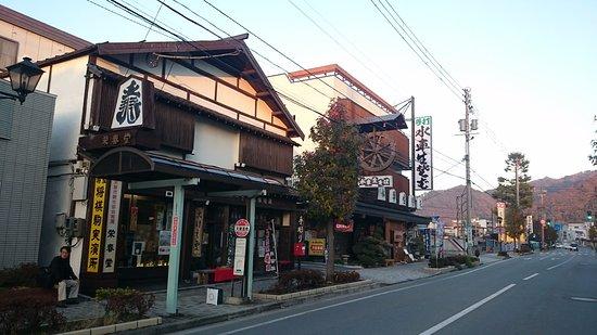 Tendo Onsen