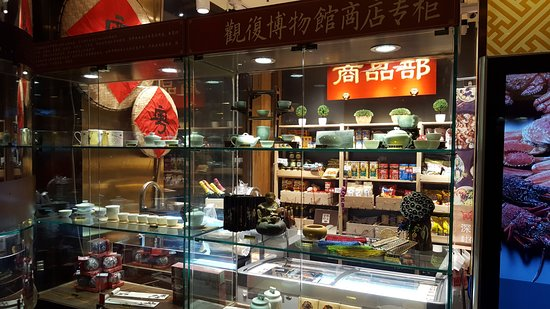 world asia china beijing restaurants reviews ding xuan