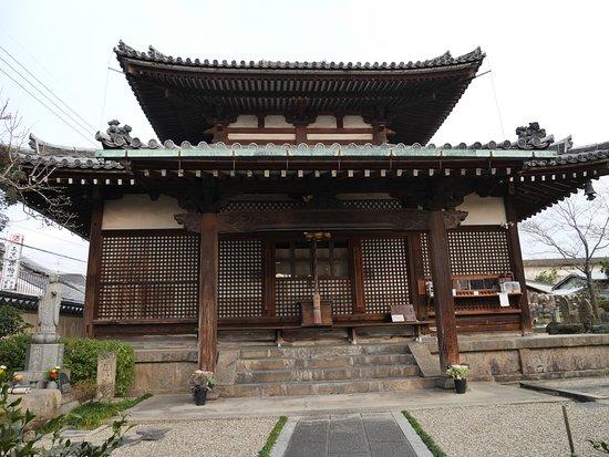 Fukuchi-in Temple