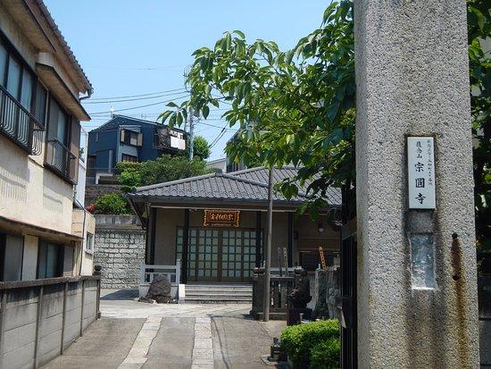 Soenji Temple