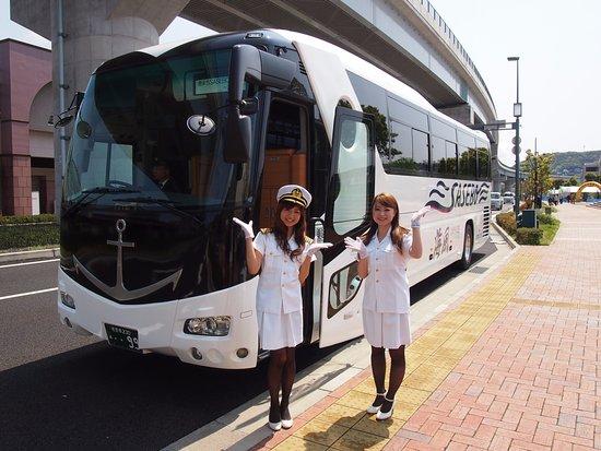 Sasebo Cruise Bus Umi Kaze