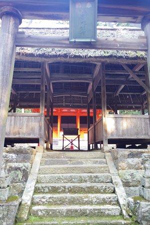 Kamikamogawa Sumiyoshi Shrine