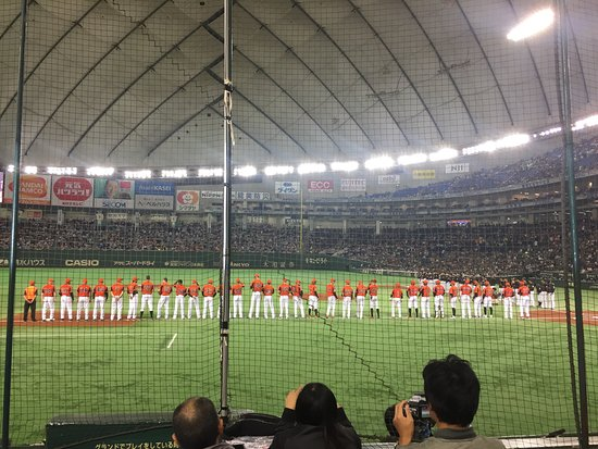 Tokyo Dome: photo0.jpg