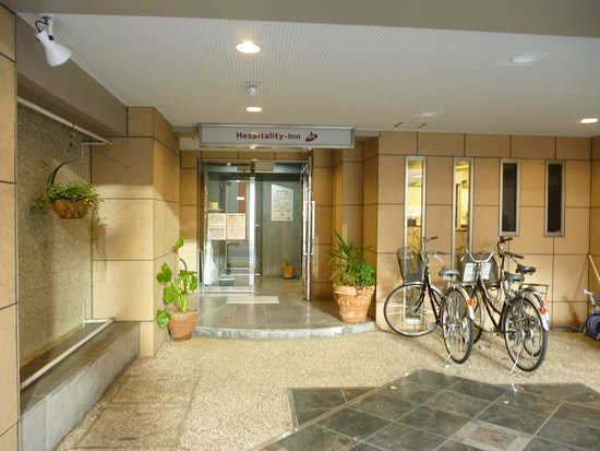 Hospitality Inn Yawatajuku