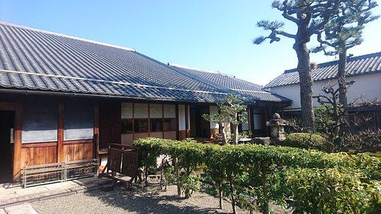 Former Nishikawa Residence