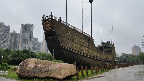 Zheng He Treasure Ship Park